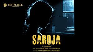 Saroja